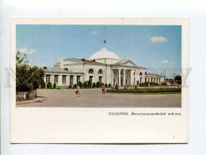 271594 USSR Nalchik railway station 1967 y POSTAL STATIONERY