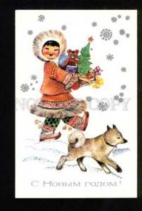 047540 NORTH Type Girl w/ Teddy Bear & LAIKA old