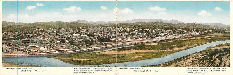 1920s Chengte Jehol China Panoramic Bi-fold City View Postcard