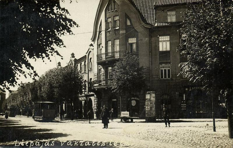 latvia, LIEPAJA LIBAU, Vakzales Street, Pharmacy, Ice Cream Cart (1929) RPPC
