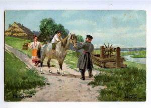 223714 RUSSIA LVOV to drink types RUSSIAN VILLAGE old postcard