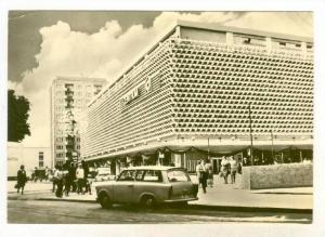 RP  Suhl / Thur., Germany, PU-1950s  Centrum-Warenhaus