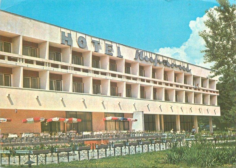 Romania Baile felix hotelul nufarul Postcard
