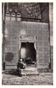 Cairo Egypt, Egypte, Africa Mosque of Barkook Cairo Mosque of Barkook