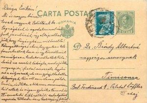 Romania inter war correspondence postal stationery post card king Carol II 3 lei