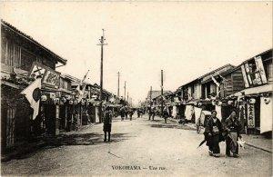 PC CPA YOKOHAMA Une rue JAPAN (a8374)