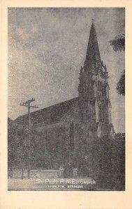 Bermuda Postcard Old Vintage Island Post Card St Paul's AME Church Hamil...