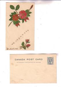 Hand Painted, 1908, Flowers, Remember Me on Canadian Postal Stationary, Edwar...