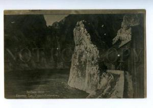 175055 Serbia Iron Gates EISERNES TOR Tunnel Vintage PHOTO