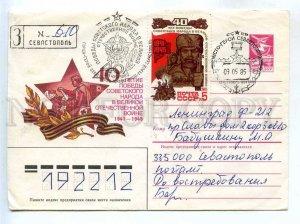 284407 USSR 1984 Schmidstein victory Great Patriotic War Red Cross Sevastopol
