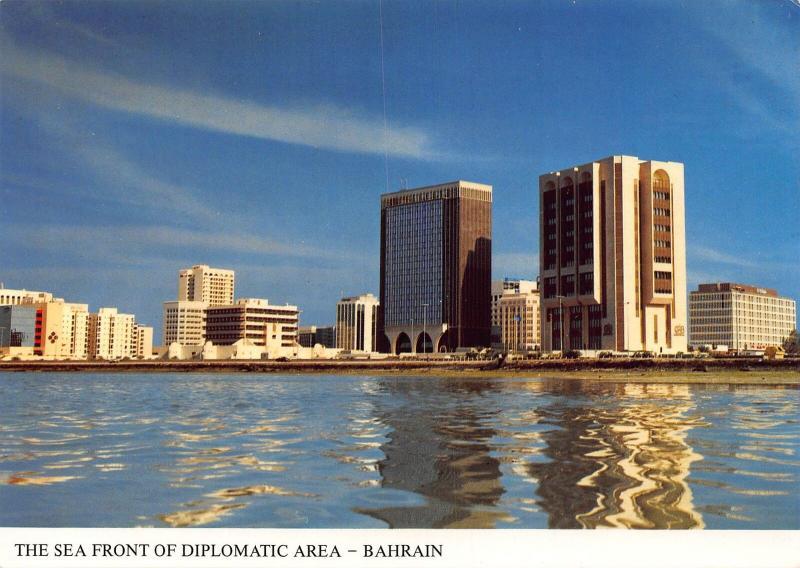 Bahrain The Sea Front of Diplomatic Area Postcard