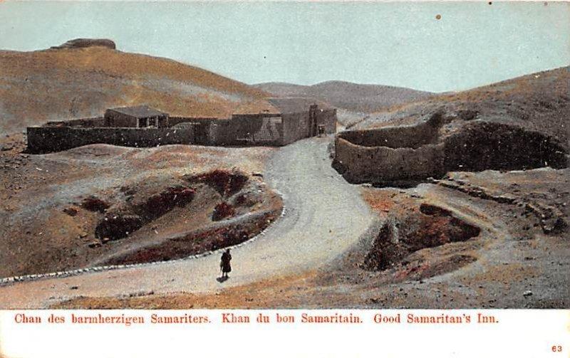 Chan des barmherzigen, Good Samaritan's Inn JerUSA lem Israel Writing on back
