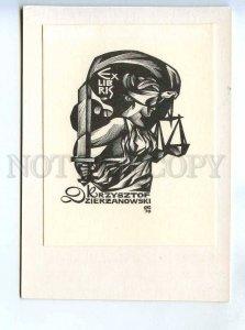 284979 USSR Anatoly Kalashnikov Krzysztof Zierzanowski ex-libris bookplate 1968