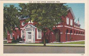 Tennessee Kingsport U S Post Office
