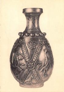 Antiquites de I'Iran et du Caucase -