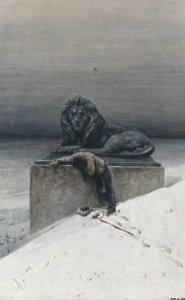 Statue of Lion, 1900-10s