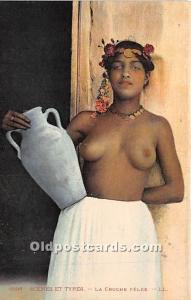 La Cruche Felee Arab Nude Unused
