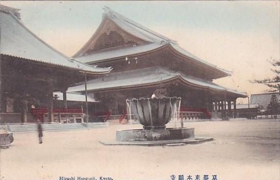 Higashi Honganji Kyoto Japan
