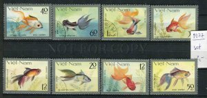 265089 VIETNAM 1977 year used stamps set GOLD FISHES