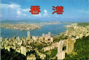 Hong Kong and Kowloon Top View Vintage postcard