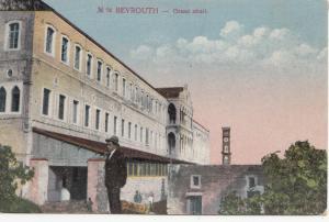 B80629 grand serail beyrouth   liban lebanon front/back image