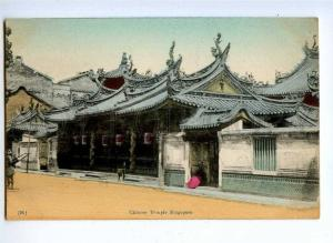 192136 SINGAPORE Chinese Temple Vintage postcard