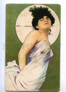 189589 Avarice ART NOUVEAU Nude Woman Vintage LITHO PC