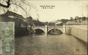 Tokyo Japan Imperial Palace Used Stamps Cover c1910 Real Photo Postcard
