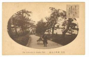 The Lake-side in Awadu, Omi, Japan, 00-10s