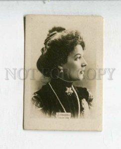 3097470 VIALTSEVA Russian SINGER Vintage PHOTO Card