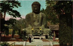 CPA Daibutsu Grat Buddha Kamakura JAPAN (671563)