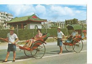 Postal 035787 : Pleasure rides on Rickshaws in Jordan Road Kowloon - A Jet ag...