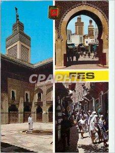 Postcard Modern Fes mosque