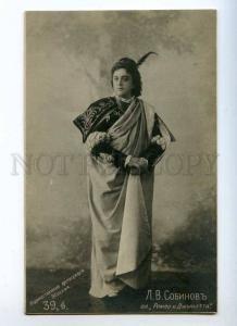 242904 Leonid SOBINOV Russian OPERA singer ROMEO Vintage PHOTO