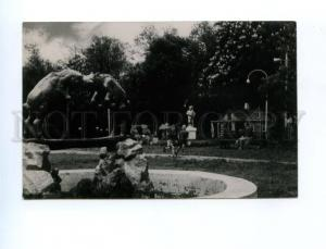 147924 Russia Kaliningrad BALTIYSK Culture Park Kids corner
