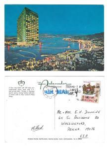 Hong Kong Ambassador Hotel Kowloon Harbour Postcard Sc 246