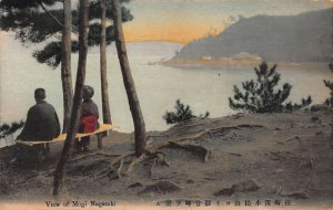 View of Mogi Nagasaki, Japan, Early Hand Colored Postcard, Unused