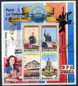 003905 KOREA NORTH 1982 exhibition S/S #3905