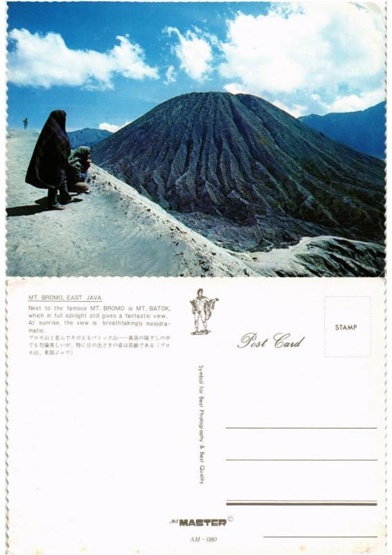 CPM  Indonesie - East Java - Mt. Bromo and Mt. Batok  (694707)
