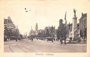 Coolsingel Rotterdam Holland 1932 Missing Stamp