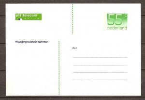 Netherlands - Postcard - NEVER USED - NL280
