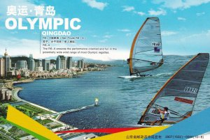 The People's Republic of China Olympics RS-X, 2007