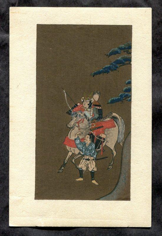 5038 - JAPAN c1905 Art Postcard. Warriors, Samurai