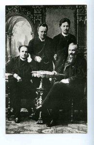 253753 RUSSIA writer Anton CHEKHOV Svobodin Davydov Suvorin 1889 year postcard