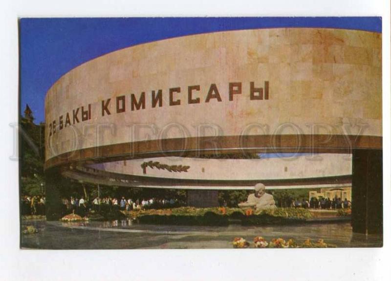 271992 USSR Azerbaijan Baku mausoleum of 26 Baku commissars 1970 year postcard