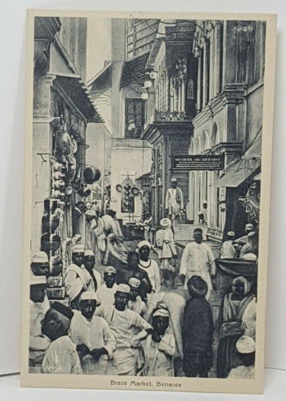 Brass Market Benares Vintage Postcard