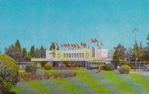 Turkey Izmir Main Entrance To International Fair Grounds