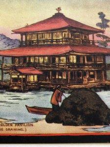 C1900 Temple of the Golden Pavilion Cartoon Drawing Image Japan Postcard