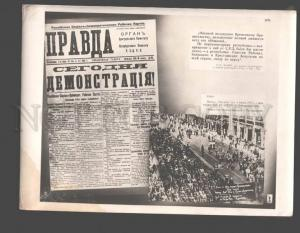 094136 USSR LENIN Number of Pravda Vintage photo POSTER