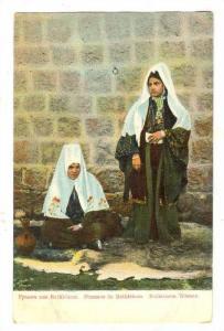 Femmes de Bethlehem, Palestine, 00-10s